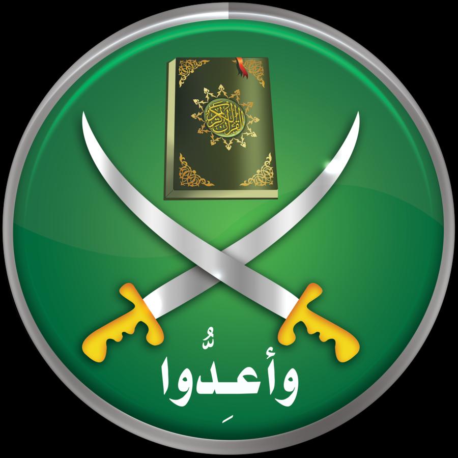 logo_muslim_brotherhood broderskab
